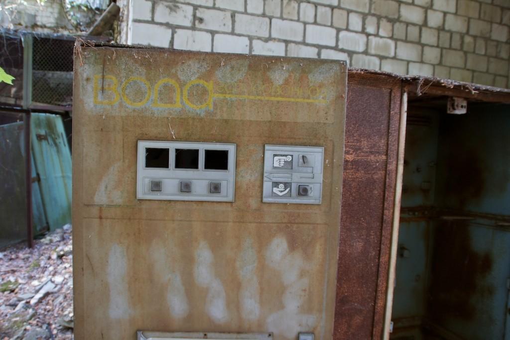 Hafen in Pripyat