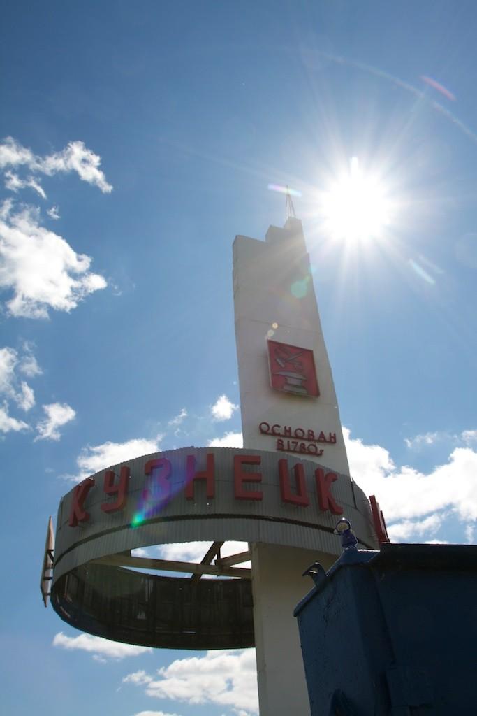 An den Toren der Stadt Kusnezk