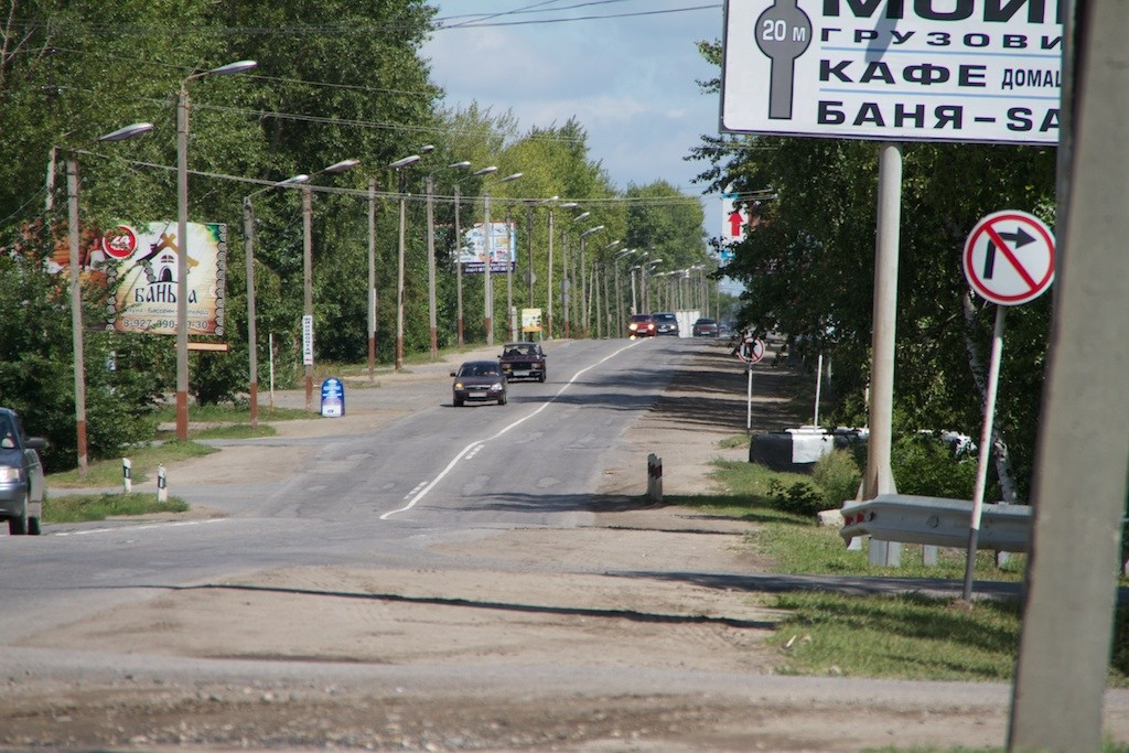Die Straße in die Stadt Kusnezk
